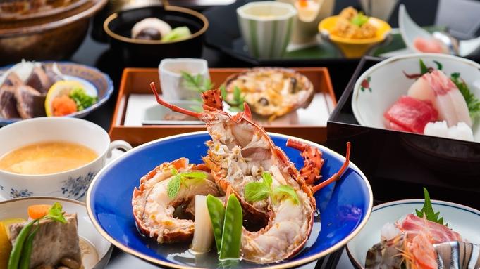 【鹿児島グルメプラン〜プレミアム〜】指宿の食材が魅せるここでしか味わえない匠会席