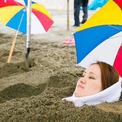 ◆砂むし温泉入浴券付◆指宿名物【砂むし温泉】は当館から徒歩3分!指宿温泉満喫