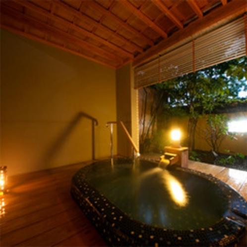 ◆貸切半露天風呂-碧-◆