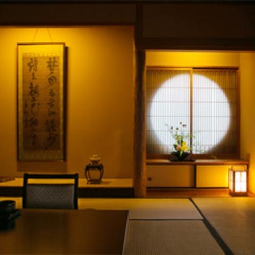 ◆和洋室_島津◆