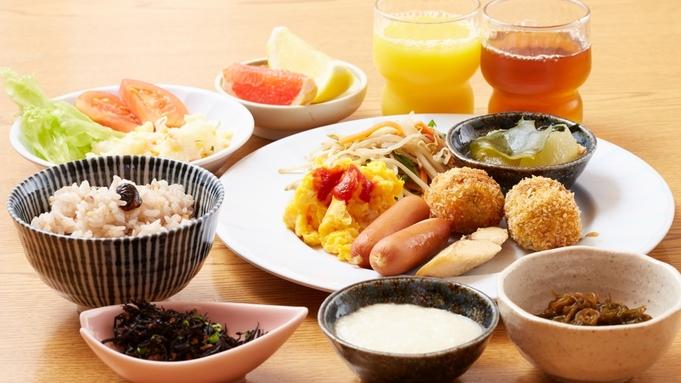 【沖縄Days】1日10室限定の早い者勝ち!お得な朝食付きプラン♪