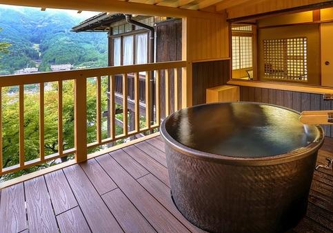 本館 露天風呂付き 特別室【雲井之間】