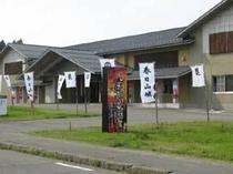 天地人めぐり〜上越戦国物語展2009〜