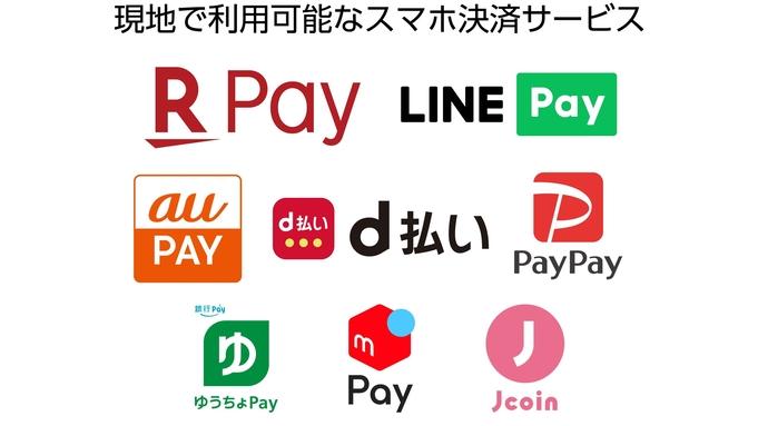 【VOD見放題】wifi&有線LAN無料!駐車場60台完備!