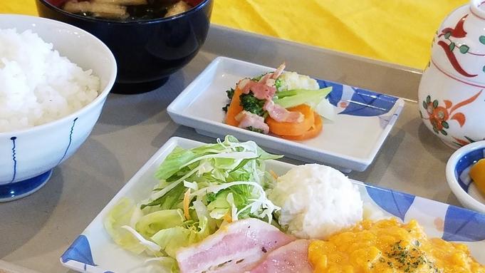 【朝食付きプラン】和食と洋食から選べる定食!wifi&有線LAN無料!駐車場60台完備