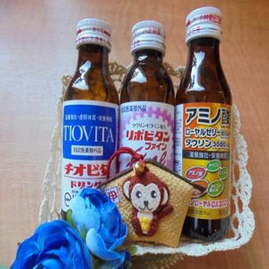 【秋冬旅セール】頑張り応援したい♪大浴場完備もうれしい!栄養ドリンクプレゼントプラン★