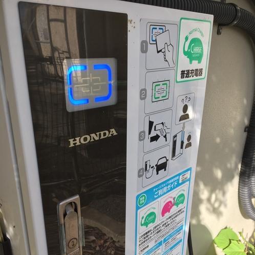 電気自動車充電スポット001