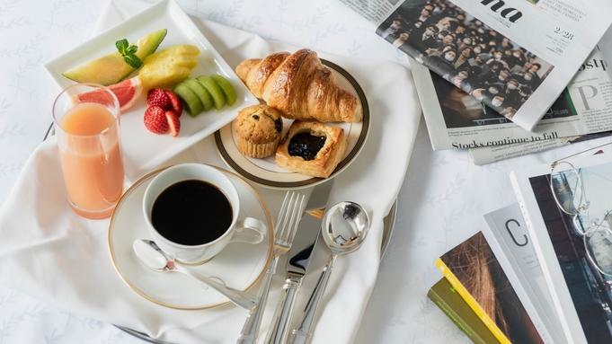 【夏秋旅セール】朝食ブッフェ「神奈川朝食」付・まだ間に合う夏休み!カップル、ファミリーに・添い寝無料