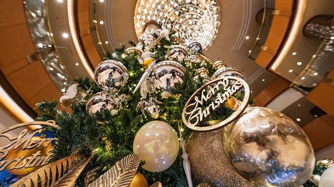 シェラトンクリスマス 2021 12/17〜26限定ルームサービスディナー&ステイ シャンパン1本付