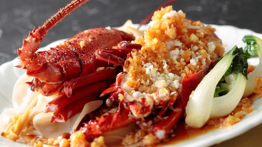 中国料理「彩龍」