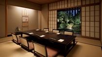 日本料理「木の花」