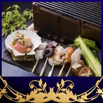 和元 新鮮魚介類を目の前で焼いて食べれるお料理もあります