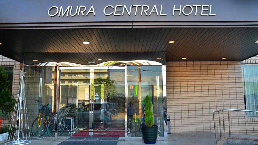 【ホテル外観】主要交通機関からのアクセス抜群!