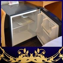 全室:空の冷蔵庫完備
