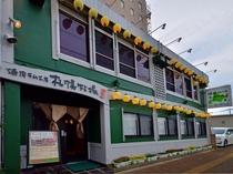【焼肉ラム工房・札幌牧場】当館のすぐ横!大村初のラム肉専門店登場!