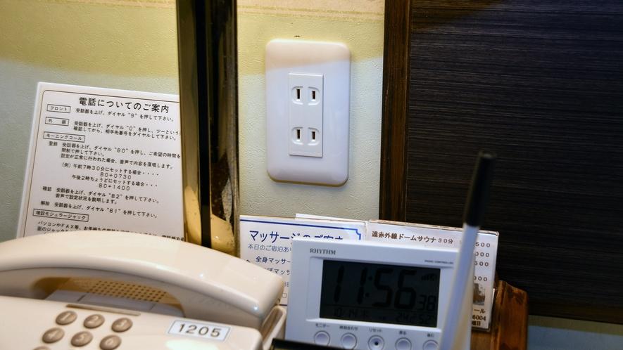 枕元にはコンセントがあり就寝時には携帯電話の充電などに便利です。