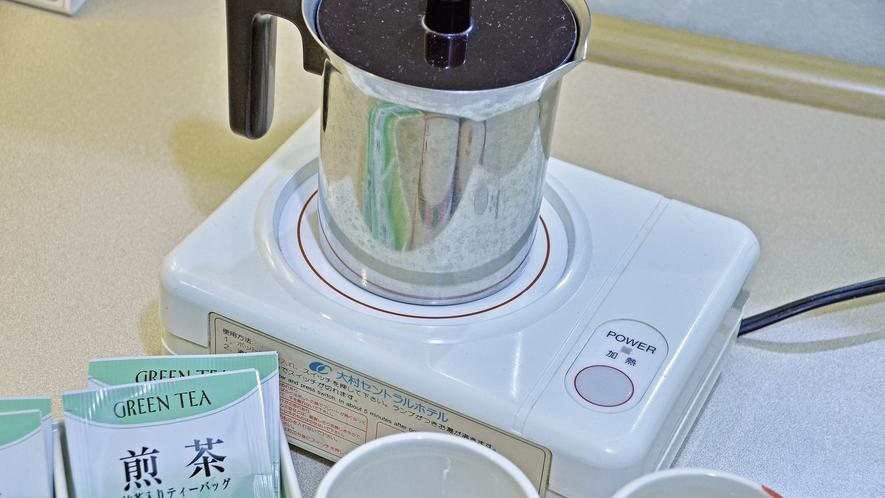 【全客室】お茶セットをご用意しております
