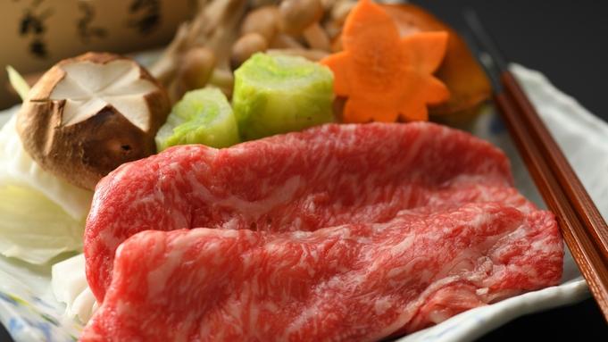 秋季限定【リーズナブル】ご夕食メインは『国産牛と絶品!地元産ジャンボなめこ入りきのこ鍋』