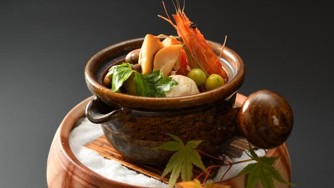 秋季限定【スタンダード】夕食メインは『ぶどうダレと梨ポン酢で!黒毛和牛しゃぶしゃぶと松茸美肌スープ』