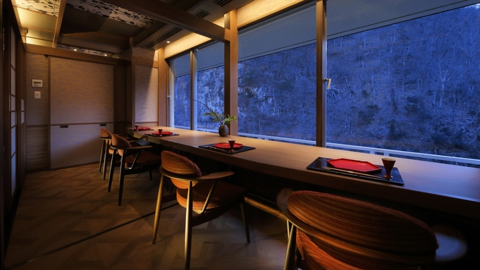 【夏旅セール】個室会食場「せせらぎの杜ダイニング燈花」特別プラン!ご夕食は黒毛和牛鉄板焼き会席
