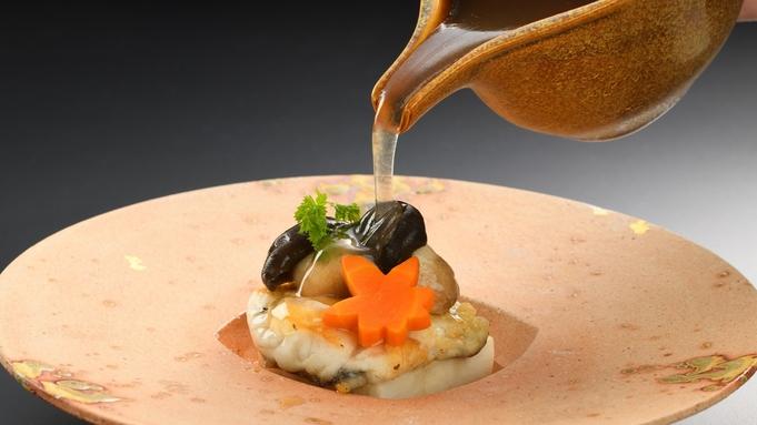 秋季限定【料理長イチオシ】ご夕食メインは『フルーツ味噌の黒毛和牛朴葉焼きと松茸の美肌土瓶蒸し』