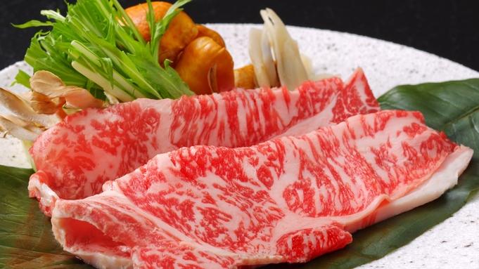【スタンダード】福島の旬の素材を活かした吉川屋特製「黒毛和牛すき焼き会席」