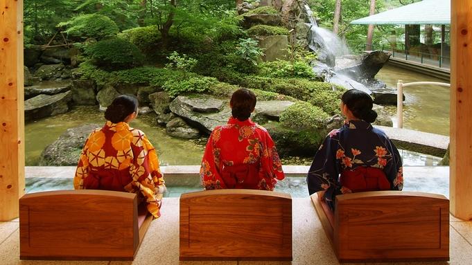 【楽天限定】夕食は料理長こだわりの和食膳★季節のお料理と温泉を満喫!