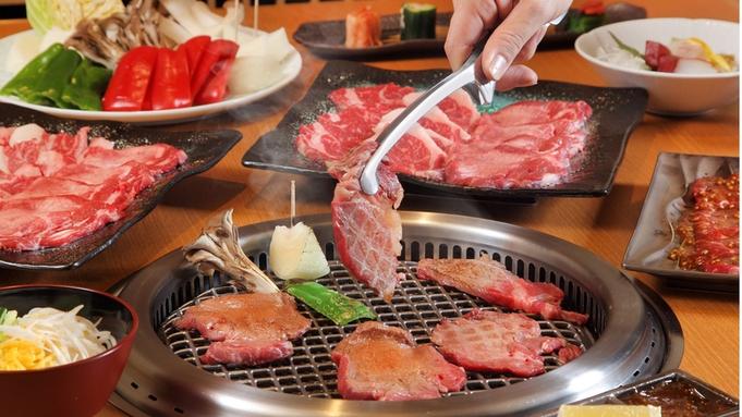 【楽天トラベルセール】★200gオーバー★お肉食べ比べの網焼き炙り会席