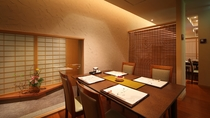 ◆レストラン風舞 お食事会場