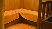 ◆庭園露天風呂「高温サウナ」