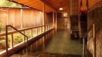 ◆庭園露天風呂「足ツボの湯」