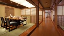 ◆料理茶屋 あさかの里