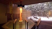 ◆庭園露天風呂「立ちっぱなしの湯」~雪景色~