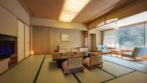 ◆華風館<和室2間>