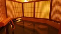 ◆庭園露天風呂「瞑想の湯」