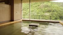 ◆展望ひのき癒しの湯「トルマリンの湯」