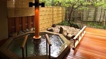 ◆庭園露天風呂「立ちっぱなしの湯」