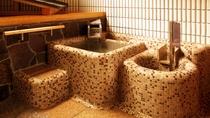 ◆庭園露天風呂「アルキメデスの湯」