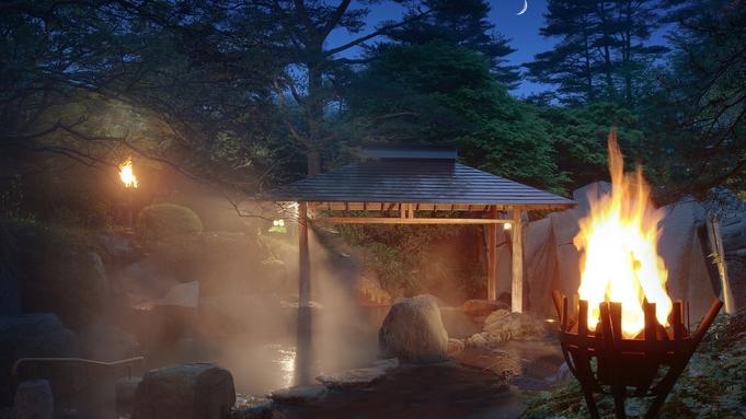 【夏秋旅セール】お料理満足!『仙台牛ステーキ』と『鮑の酒蒸し』が美味!「緑水御膳」