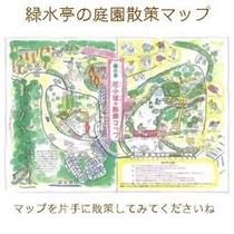 庭園散策マップ