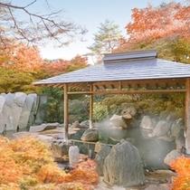 露天風呂『篝火(かがりび)の湯』(秋)