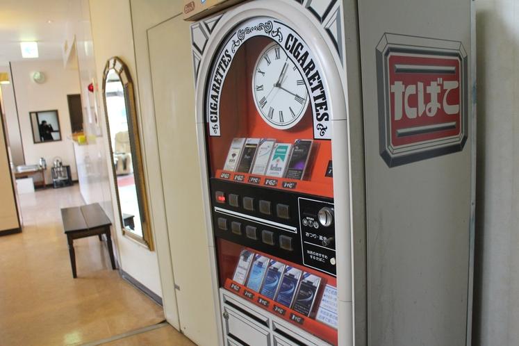 【館内】たばこ自販機