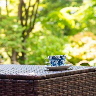 【涼風テラスで★コーヒー付♪】青空の下★庭を眺めながら、おそとでコーヒータイム♪貸切露天無料&個室食