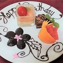 誕生日や記念日にもどうぞ。お祝いプレートをご用意♪事前にお知らせくださいませ。