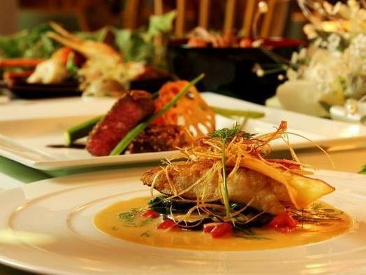【秋セール】【直前割2食】ズワイガニ、鮮魚のお造り、メインディッシュ2皿などの和フレンチディナー
