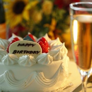 ★誕生日やバレンタイン、結婚記念日、プロポーズに♪あなたの大切な人へ〜メッセージ入りケーキを内緒で♪