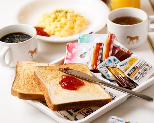 ★★シンプルステイプラン★★嬉しいご朝食付き、ドリンクバー付きプランです。