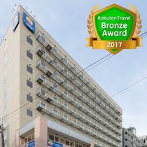 ◆楽天トラベルアワード2017◆「ブロンズアワード」受賞