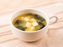◆レギュラーメニュー◆テアニン入りみそスープ◆