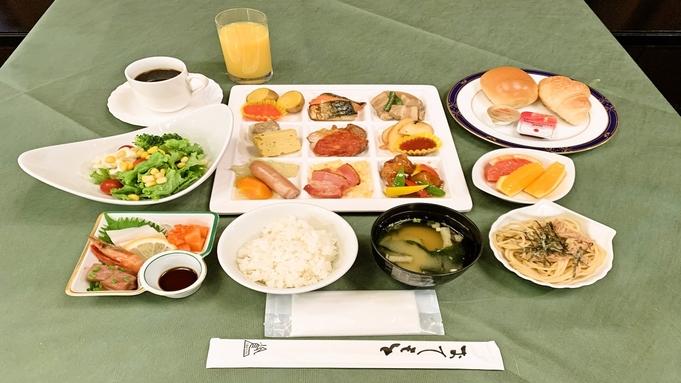 【朝食付】◆一日の始まりは朝食から…◆朝食付きプラン◆【アパは映画もアニメも見放題】